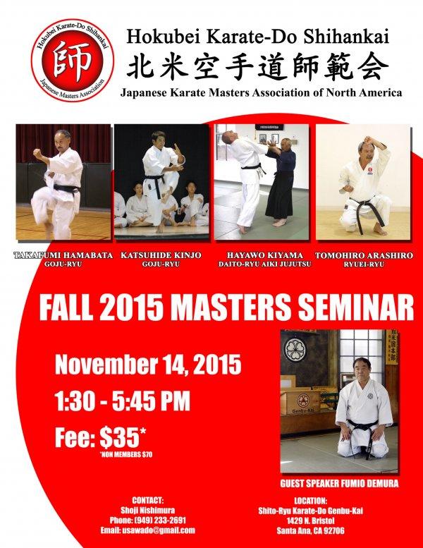Fall 2015 Masters Seminar